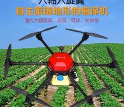 森莱智航s605植保机 电动遥控喷洒农药植保机