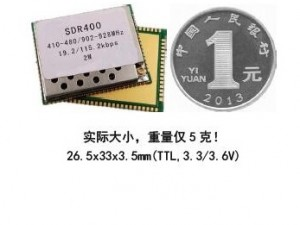 微体积、低成本、远距离、400/900MH