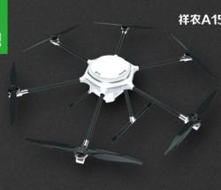 祥农A15-1600六旋翼15公斤植保无人机