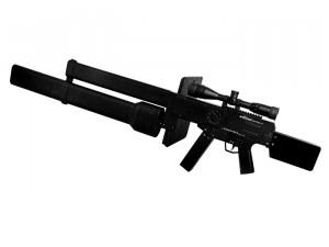 科衛泰16A無人機反制槍管制范圍大于