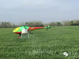 全自主飛行20L電動無人直升機:S40