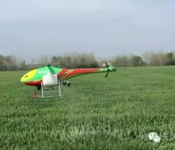 全自主飞行20L电动无人直升机:S40