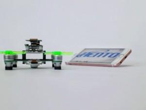 恒拓HT100室内多旋翼训练无人机套件