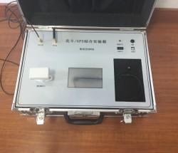 无人机实训卫星导航实验箱