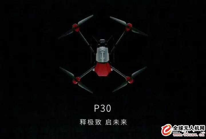 极飞P系列经典是怎样炼成的?
