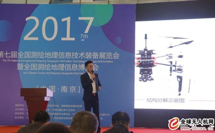 布局高精度航测,飞马机器人首款行业多旋翼无人机D200