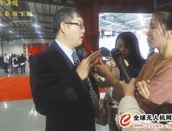 专访天鹰无人机总设计师王建平