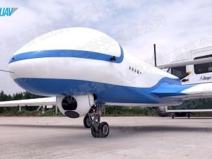 BG-30冰果固定翼无人机