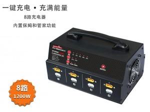 8路无人机植保机充电器UP1200