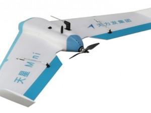 天星Mini无人机长航时无人机固定翼