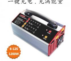 UP1200 双路无人机植?;?2S平衡充电器