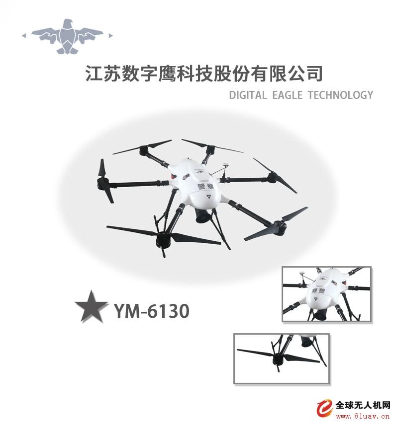 YM-6130