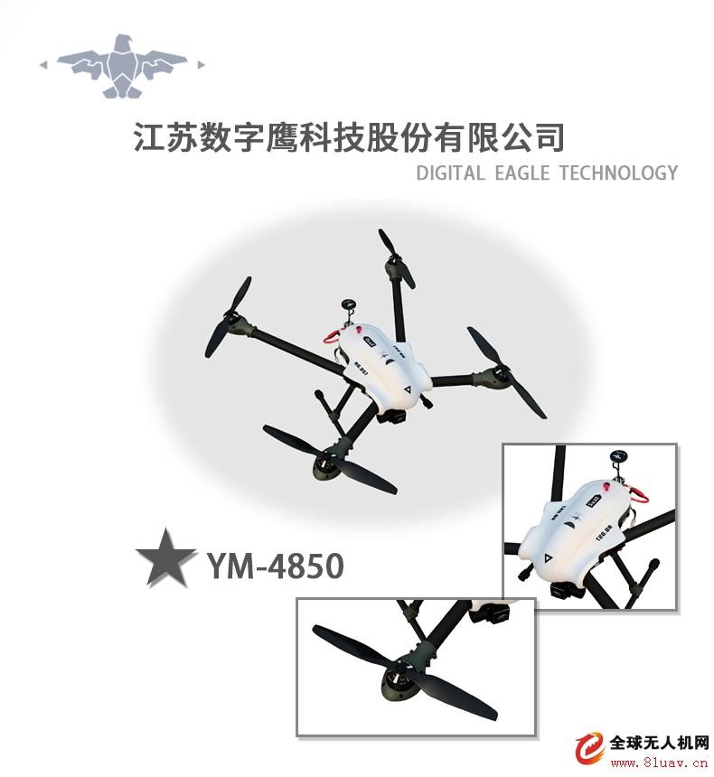 YM-4850
