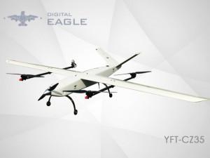 数字鹰YFT-CZ35复合翼无人机长航时