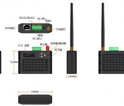 无人机无线视频传输系统