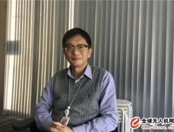 专访大疆总裁罗镇华:无人机上市背后的
