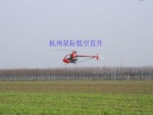 蚊子直升机 裸蚊子直升机 大载重工