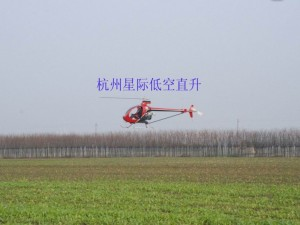 军工级别大载重工业无人直升机 私人