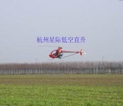 军工级别大载重工业无人直升机 私人 载人飞行器航拍测绘平台
