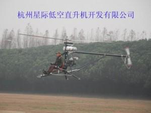 超大载重油动无人机军民融合用无人