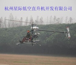 超大载重油动无人机军民融合用无人机改装直升机全套散件