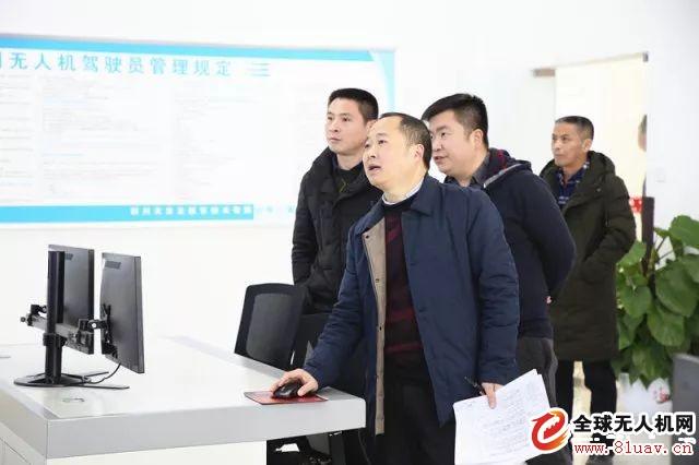 南充市委目标办督查小组四川驭云航空公司考察