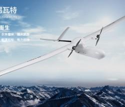 易瓦特EWG-E2手抛固定翼无人机系统