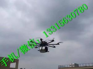 电力放线无人机 8 八轴飞机带航拍