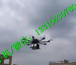 电力放线无人机 8 八轴飞机带航拍 电力电线??胤苫?无人机