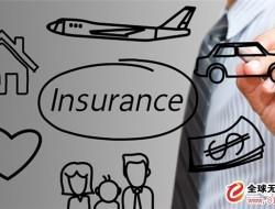 """英国保险公司Flock推出""""现付即飞""""无人机保险解决方案"""