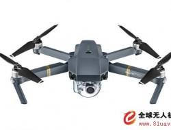 大疆御 Mavic 2 Pro无人机专业版