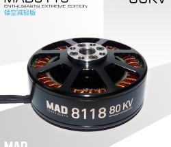 MAD多旋翼無刷電機植保8118 TMU10 PlusU11