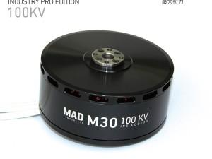 MAD多旋翼盘式无刷动力电机 U15 大