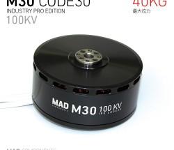 MAD多旋翼盘式无刷动力电机 U15 大功率超大负载 M30