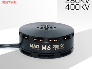 MADM6 TM U7 P60 多旋翼无刷电机植