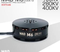 MADM6 TM U7 P60 多旋翼無刷電機植保 防水防塵
