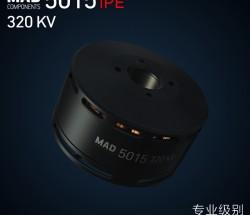 MAD旋翼盤式無刷電機 IPE 專業級別 防水防塵 5015