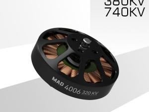 MAD轻量化多轴/旋翼盘式无刷电机 EE