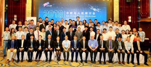 欧中航空合作项目无人机研讨会在深圳召开