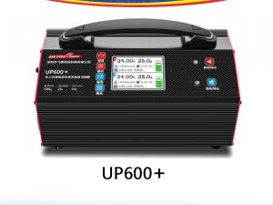无人机植保机双路大功率充电器UP600