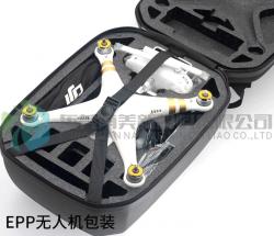 EPP无人机包装材料,东莞南美新材料有限公司专业生产!