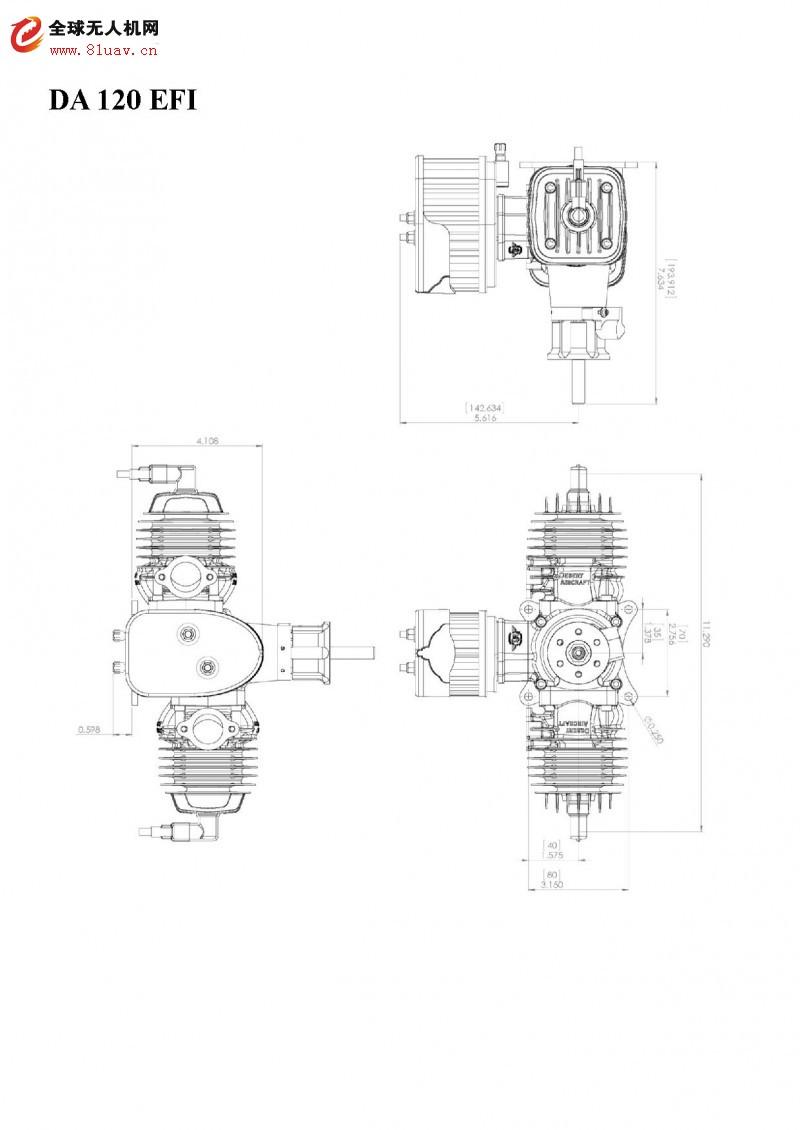 DA120  EFI 2
