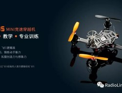 大疆 DJI A2 多旋翼飛控系統