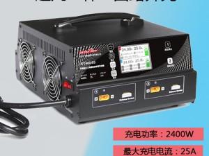 四路植保无人机大功率充电器UP2400