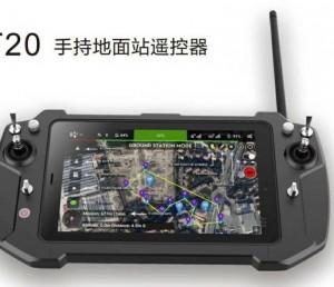 T20手持一體地面站T20手持一體遙控器帶遙控鏈路