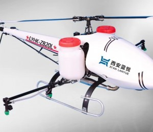LYHK-ZBF20L无人直升机