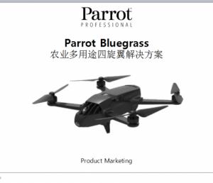 Parrot Bluegrass 为农业领域设计四旋翼无人机