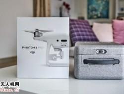大疆精靈4Pro無人機評測 每個人都能輕松操作和拍出好效果的無人機