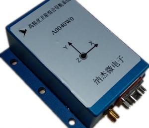 A0040W0高精度卫星组合导航系统