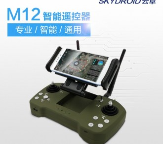 云卓M12L大升级 60公里数传遥控 工